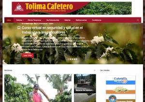 コロンビアコーヒーの産地、トリマ(Tolima)のFNCサイト