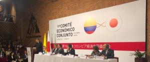 第10回日本コロンビア経済合同委員会