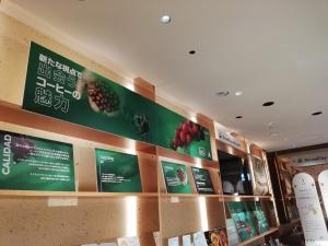 エメラルドマウンテンPop up store @ imperfect表参道