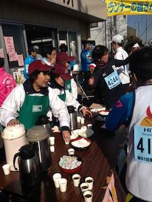 第61回勝田全国マラソン