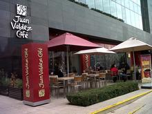 祝! Juan Valdez® Café 10周年!