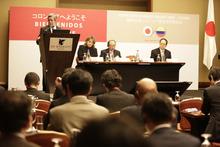 日本コロンビア合同経済委員会