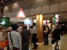 SCAJ2015 〜 続編